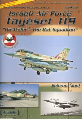 ! ADPS-006 Israeli Air Force 119 Squadron -The Bat-, AirDoc, NEU - Bild vergrößern