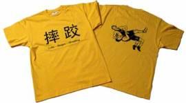 Ringer T-Shirt in vier Sprachen, gelb - Bild vergrößern