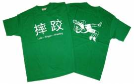 Ringer T-Shirt in vier Sprachen, grün - Bild vergrößern