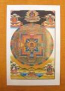 THANGKA POSTKARTE Akshovya Mandala