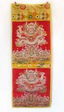 Tibetischer Wandbehang mit Taschen - Drachen - Brokat