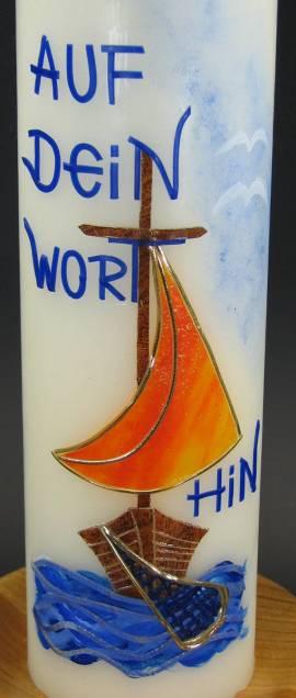 Zierkerze -Auf Dein Wort hin-, Handarbeit, 26,5x6cm - Bild vergrößern