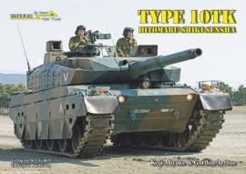 ! FT-06 Tankograd im Detail: Japanischer Kpz Type 10TK; Fast-Track 06, NEU 12/2014 - Bild vergrößern