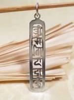 Anhänger Om Mani Padme Hum - 925er Silber - Tibet Mantra - Nepal