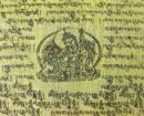 25 Tibetische Gebetsfahnen - GURU RINPOCHE - 100% Baumwolle - NEPAL