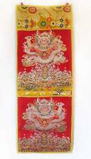 Tibetischer Wandbehang mit Taschen - Drachen - Brokat - Nepal