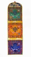 Tibetischer Wandbehang mit 3 Taschen - Endloser Knoten - Brokat - multicolor
