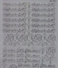 Zier-Sticker-Bogen-1544s-Maria bitt für uns-O Maria hilf-silber